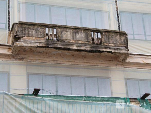 Прогнившая «Россия»: последние дни нижегородской гостиницы - фото 35