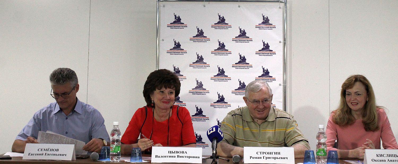 2500 общественных наблюдателей будут работать в Нижегородской области на выборах 9 сентября