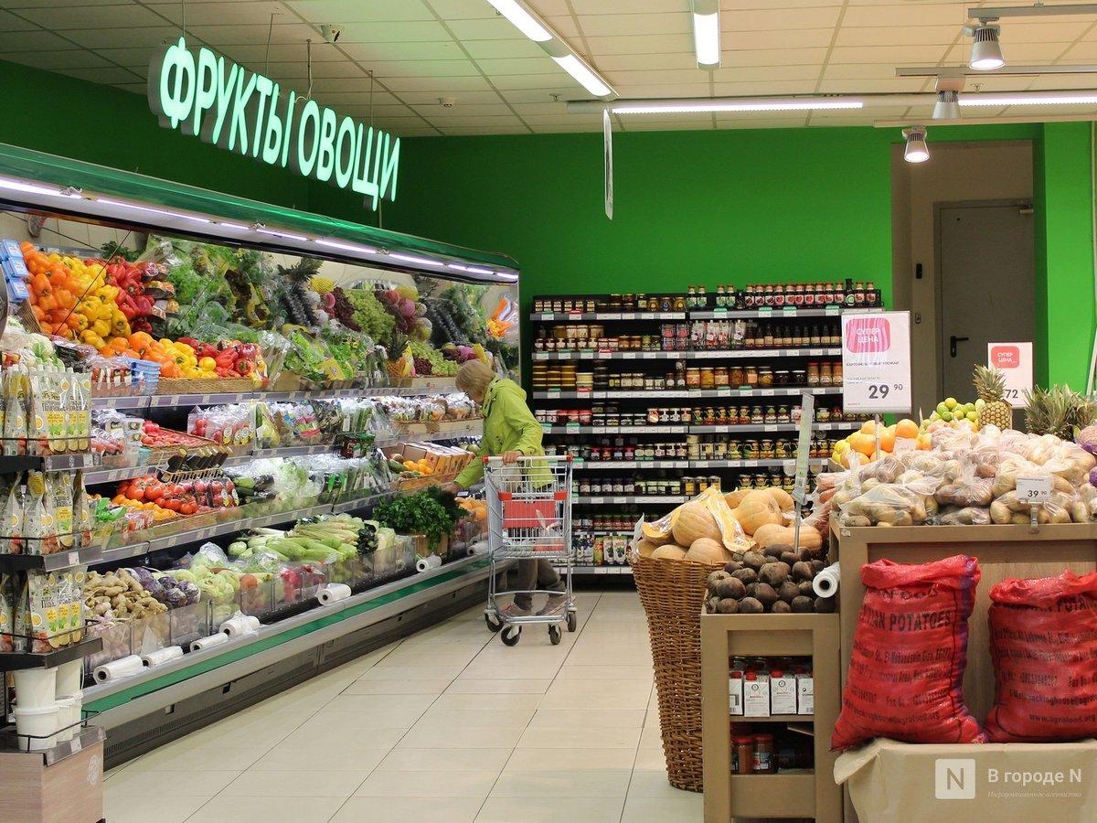 Овощи и фрукты подорожали в Нижегородской области - фото 1