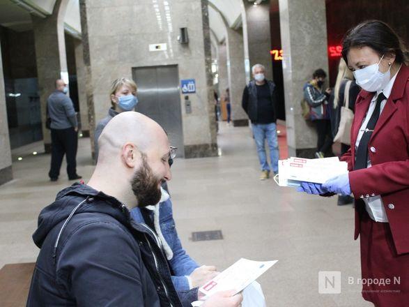 200 пассажиров нижегородского метро получили бесплатные маски - фото 21
