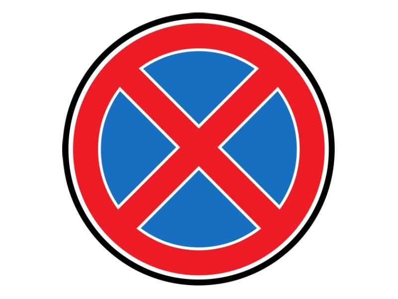 Ограничение на парковку автомобилей вводится у детсада № 305 в Канавинском районе - фото 1