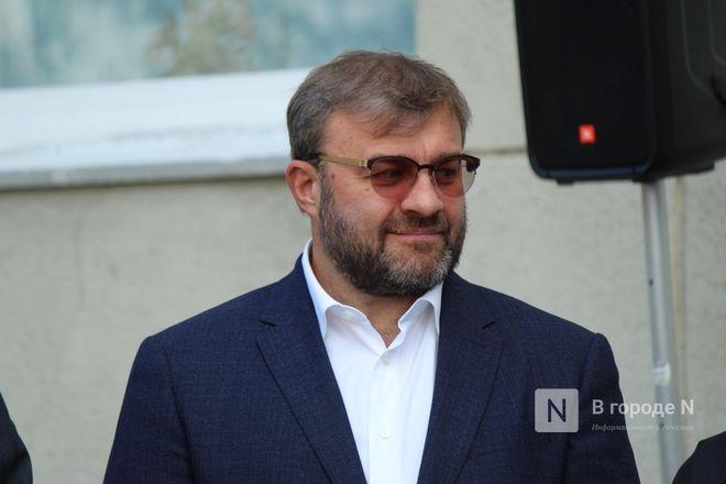 Пореченков и Сельянов открыли мемориальную доску Балабанову в Нижнем Новгороде - фото 13