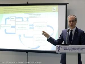 Владимир Панов провел встречу с нижегородскими предпринимателями