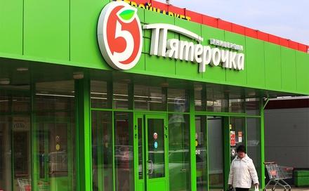 У «Пятерочки» появилась услуга, которая понравится всем россиянам