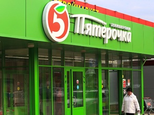 В российских «Пятерочках» появилась услуга доставки продуктов