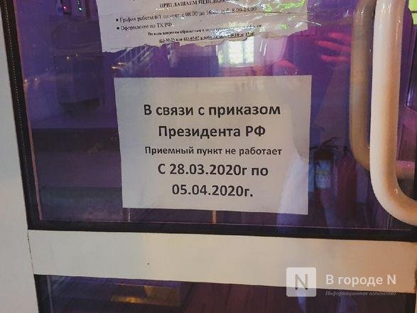 (Не)многолюдно: что происходило в Нижнем Новгороде в первый день путинских «выходных» - фото 9