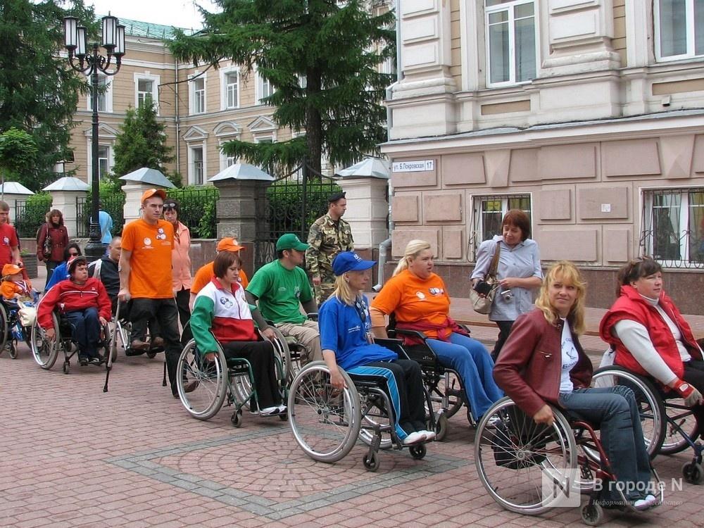 Проект по социализации инвалидов появится в регионе по поручению Путина - фото 1