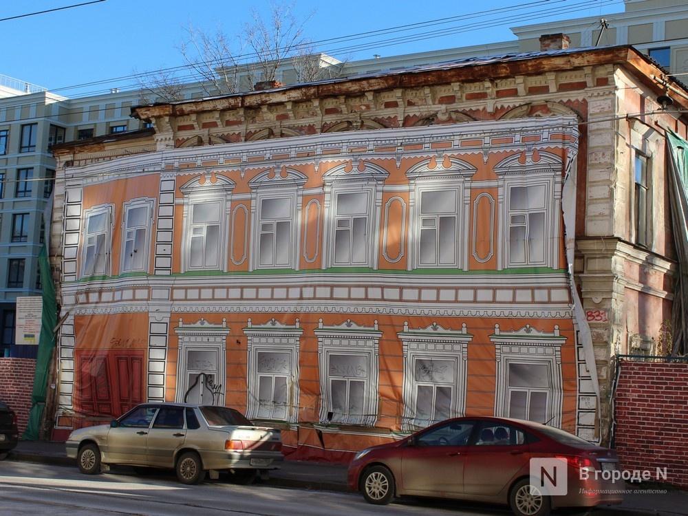 «Лицо» Започаинья: 15 фасадов домов преобразятся в ближайшие два года - фото 1