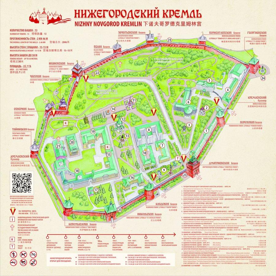 В Нижегородском кремле установили новую систему навигации - фото 2