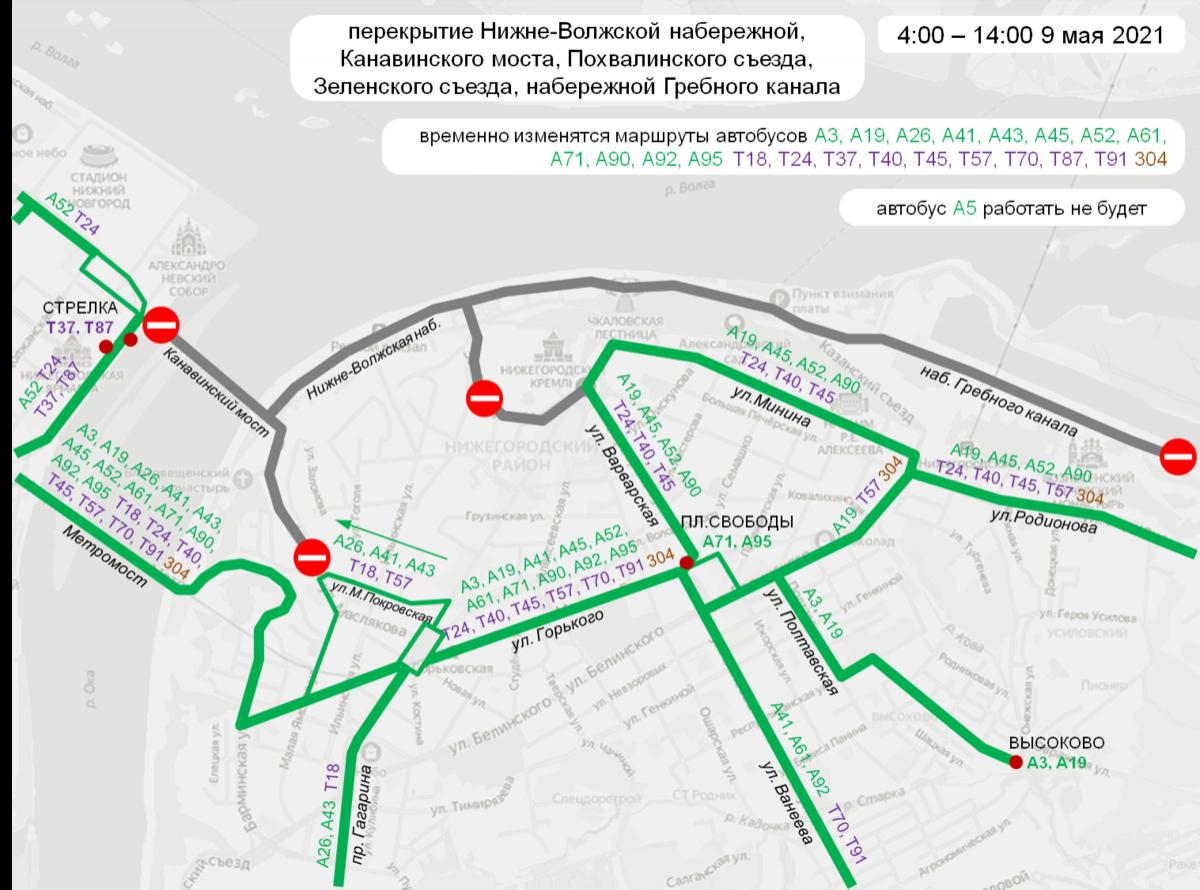 Центр Нижнего Новгорода закроют для транспорта в День Победы - фото 1