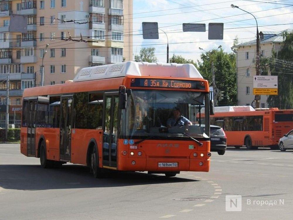 Льготы на проезд временно не действуют в Нижегородской области - фото 1