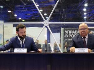 Ряд соглашений на 27 млрд рублей подписан на бизнес-саммите в Нижнем Новгороде