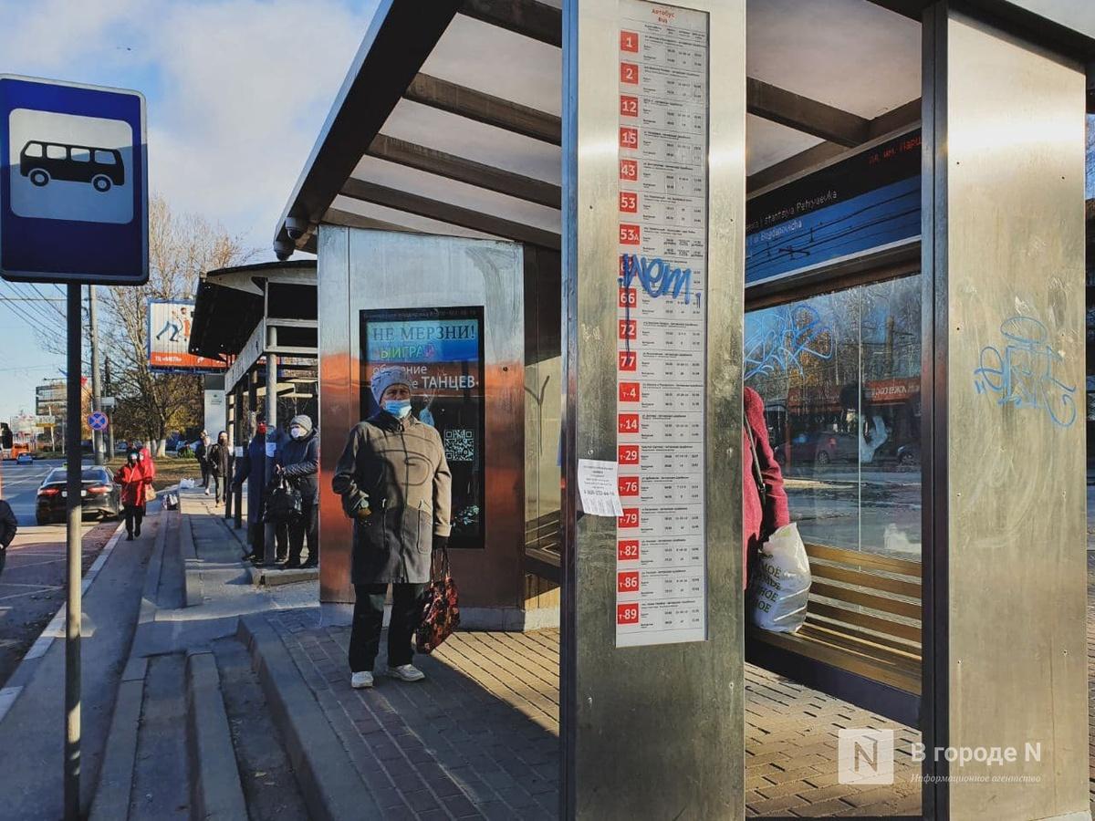 В поиске умных: все ли в порядке с инновационным остановками в Нижнем Новгороде? - фото 4