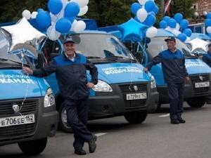 Ценные призы могут выиграть абоненты нижегородского водоканала