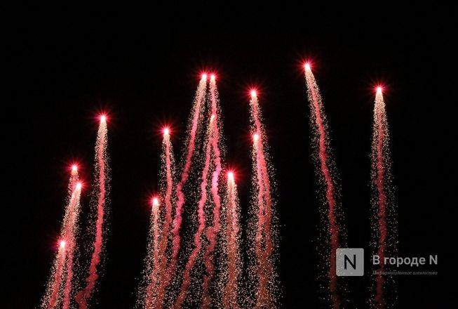 Огонь, вода и звезды эстрады: Как прошло гала-шоу 800-летия Нижнего Новгорода - фото 34