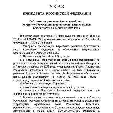 Нижегородцы предложили экс-мэру Владимиру Панову разместить «умные остановки» в Арктике - фото 3