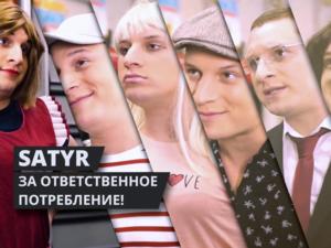 Более 80 городов России приняли участие во Всемирном дне ответственного потребления пива