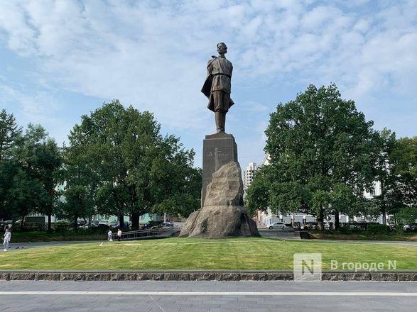 Автограф и цитаты Горького появились в центре Нижнего Новгорода - фото 1