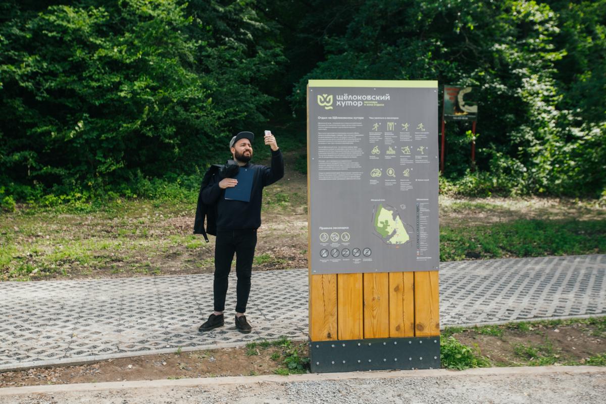 Проект Щелоковского хутора поборется за съемки в документальном фильме - фото 1