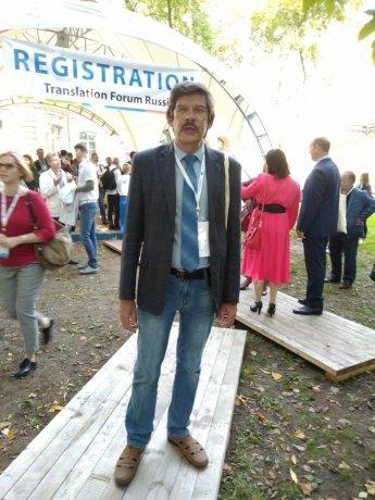 Представители НГЛУ приняли участие в крупнейшем переводческом Форуме Европы  - фото 1