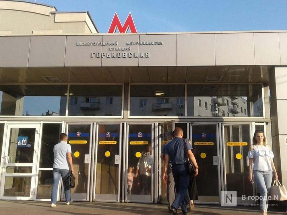 Нижегородское метро «заговорит» детскими голосами 1 июня - фото 1