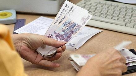 Названы регионы России с самыми низкими пенсиями