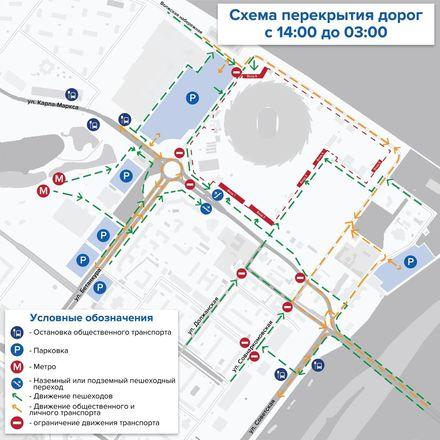 Из-за концерта группы «Ленинград» в Нижнем Новгороде ограничат движение - фото 3