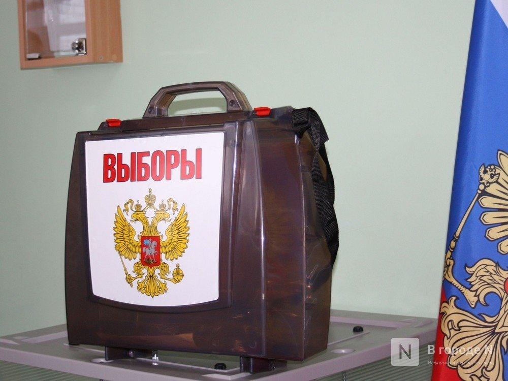 Конкурсная комиссия одобрила трех кандидатов на пост главы Дзержинска - фото 1