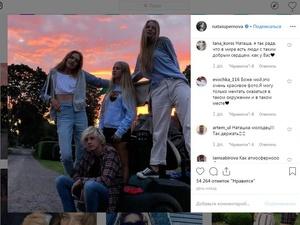 «Белокурая сила»: Наталья Водянова поделилась редкими снимками с детьми