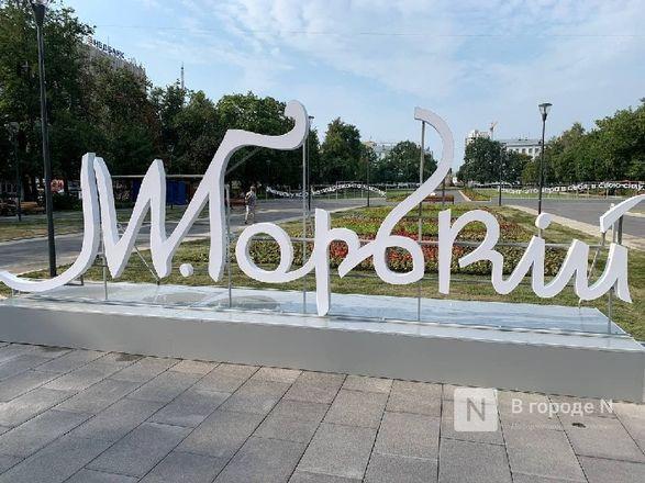 Сквер на площади Горького открыли для нижегородцев - фото 9