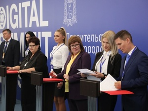 Нижегородских студентов вовлекут в реализацию нацпроекта «Цифровая экономика»
