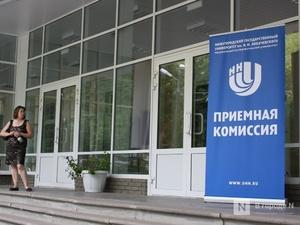 Стало известно, когда начнется зачисление в нижегородские вузы в 2020 году
