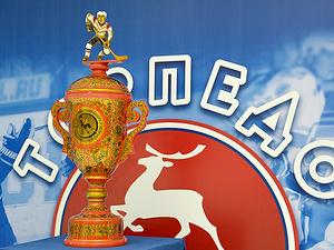 Матч между нижегородским «Торпедо» и уфимским «Салаватом Юлаевым» откроет турнир на Кубок Губернатора