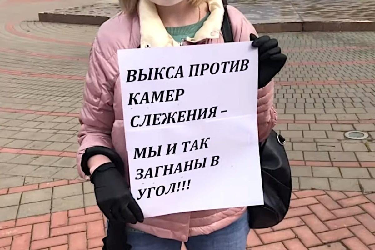 Выксунские работники индустрии красоты провели пикет против камер слежения - фото 1