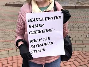 Выксунские работники индустрии красоты провели пикет против камер слежения