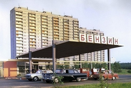 Бензин в СССР. Гид по ценам и маркам