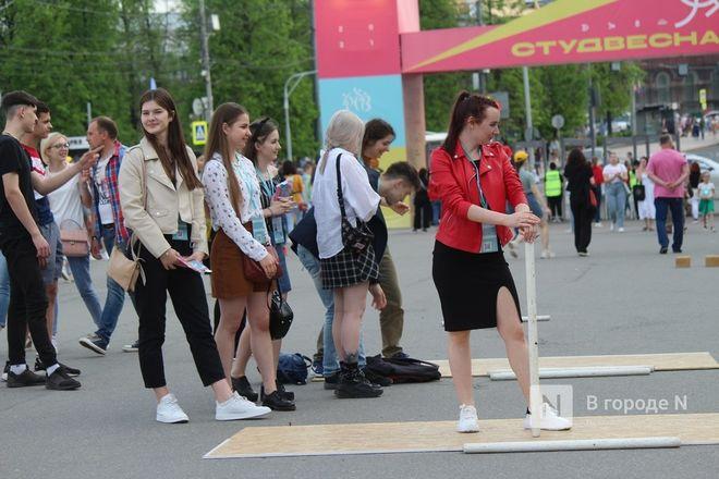 Молодость, дружба, творчество: как прошло открытие «Студенческой весны» в Нижнем Новгороде - фото 34