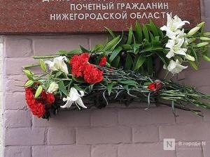 Прокуратура требует привести в порядок мемориальные доски в Московском районе