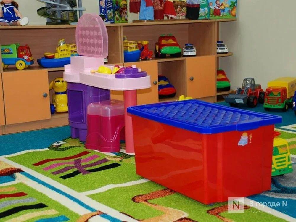 В здании детсада незаконно открыли магазин в Семеновском районе - фото 1