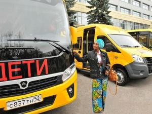 Нижегородские школьные автобусы отправятся в Гану