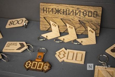Магазин сувениров к 800-летию Нижнего Новгорода откроется 23 апреля