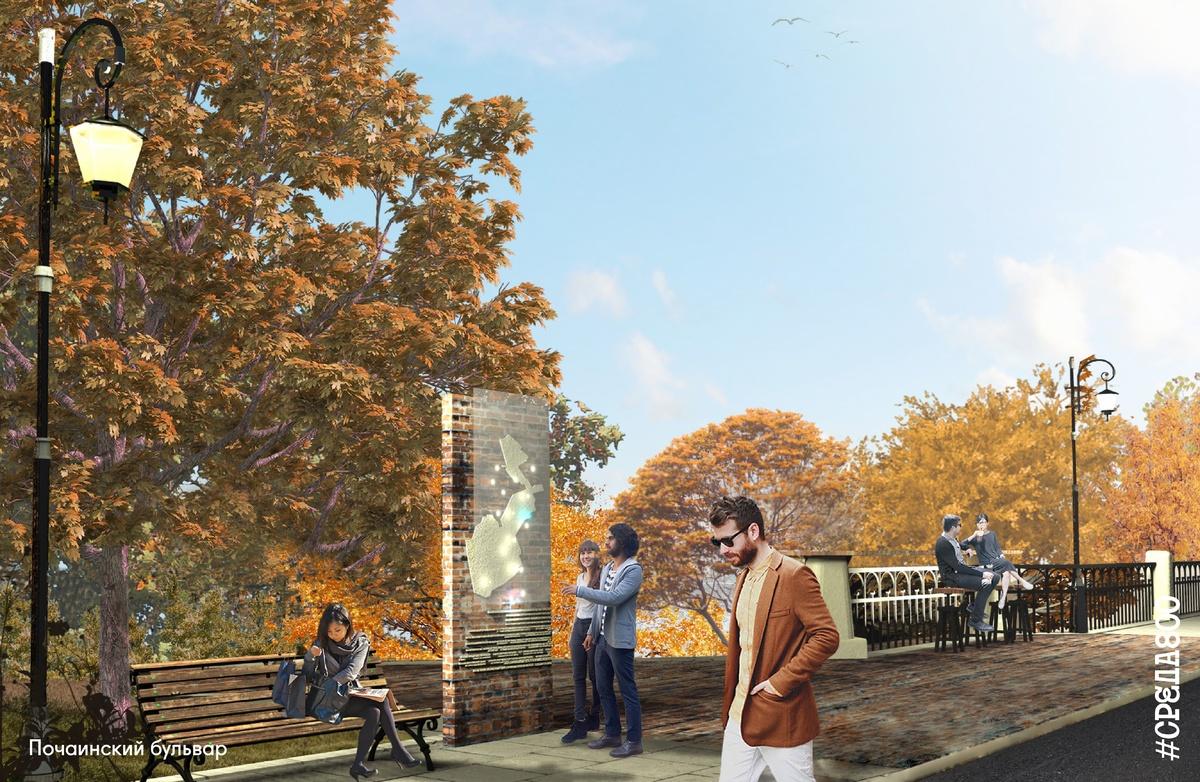 Новый сквер с видом на Кремль появился на Почаинском бульваре - фото 1
