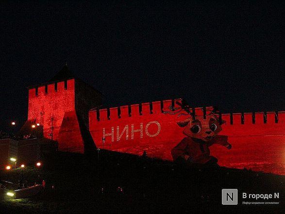 Праздник в пандемию: как Нижний Новгород отметил 799-летие - фото 81