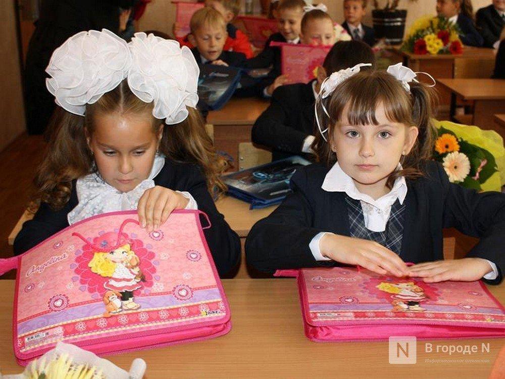 Решить проблему с теплоснабжением новой школы на проспекте Гагарина поможет областное правительство - фото 1