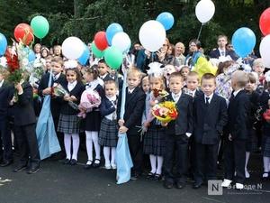 Нижегородским школам рекомендовали провести линейки только для трех классов