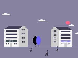 Как бизнесу взять кредит на выживание под 2% и можно ли его не выплачивать