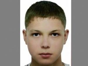 15-летнего Тимофея Гришина разыскивают в Нижегородской области