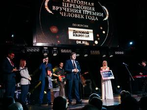 Tele2 поддержала победителя премии «Человек года»