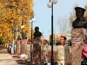 Сквер «Памяти и Славы» почти за 8 млн появился в Первомайске