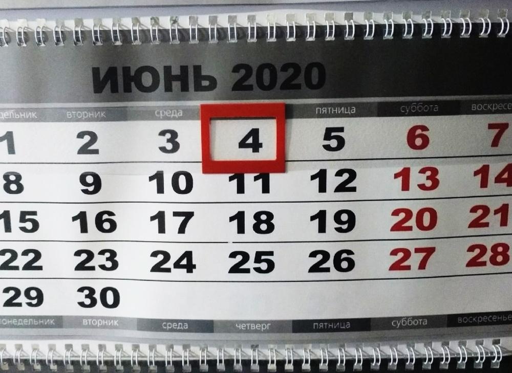 Две короткие рабочие недели ждут россиян в июне - фото 1